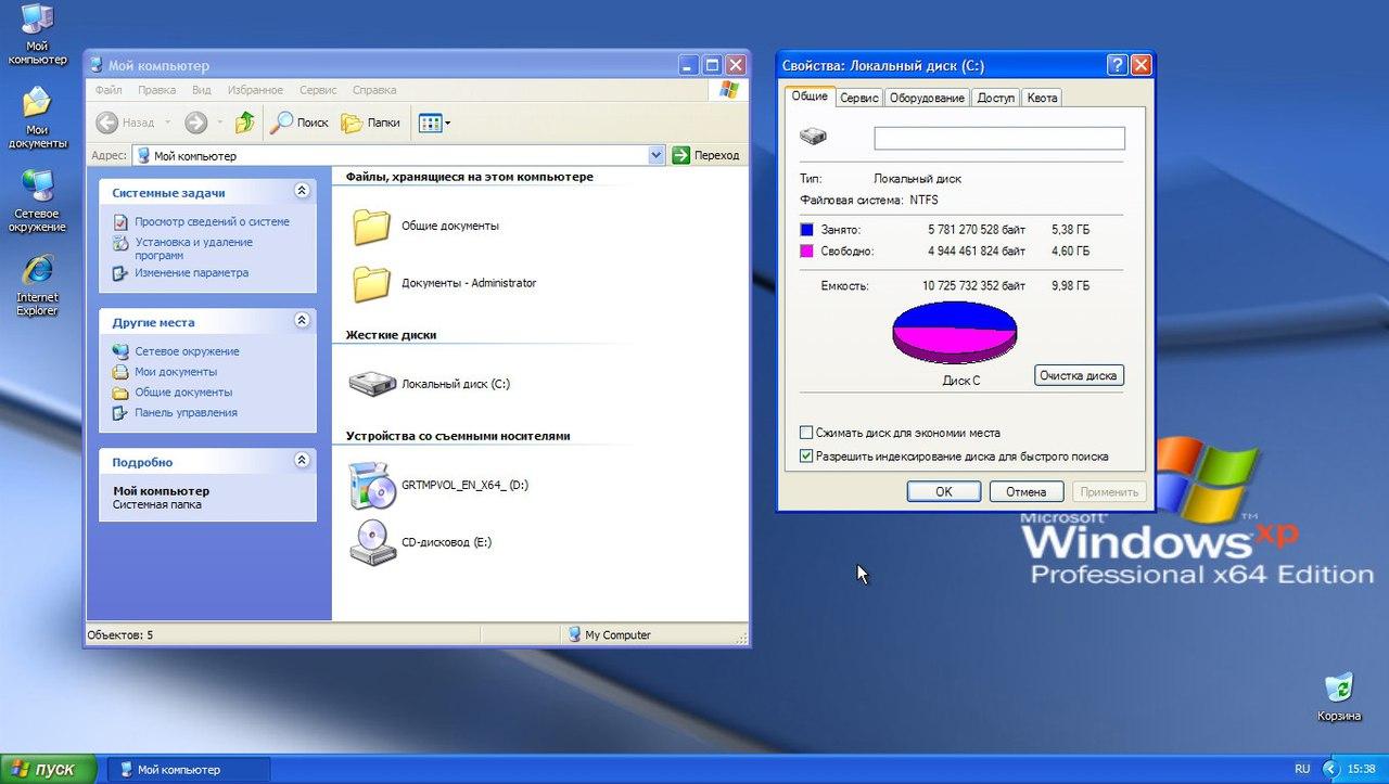Windows XP Профессиональная SP2 x64 скачать торрент с rutor org с rutor org