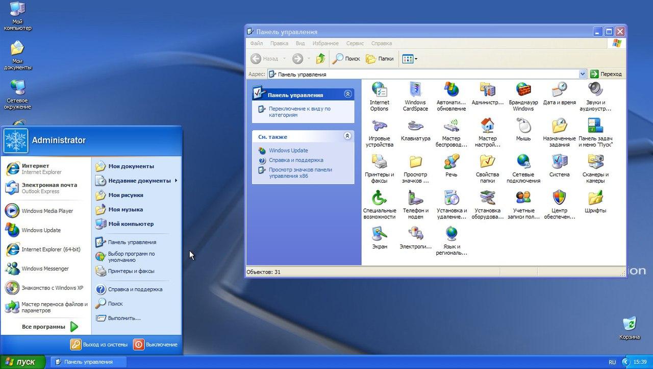 Windows XP Профессиональная SP2 x64 скачать торрент с rutor org