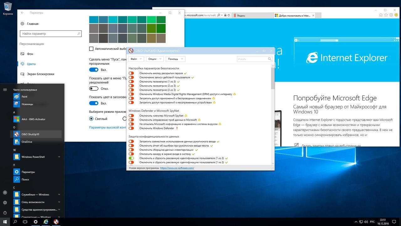 Windows 10 Корпоративная 2016 LTSB 14393 Version 1607 x86/x64 скачать торрент