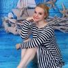 Ekaterina Abrashina