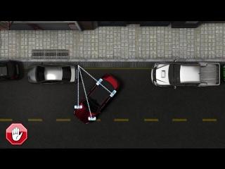 Формула правильной парковки автомобиля