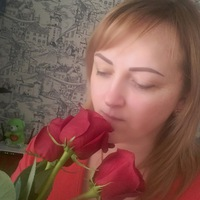 Юлия Вилкова