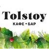 """Кафе-бар """"Tolstoy"""""""