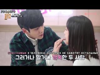 [РУС.САБ][SF9] SF9 Rowoon and Choi Joonyoung @ Lipstick Prince ep. 4 cut