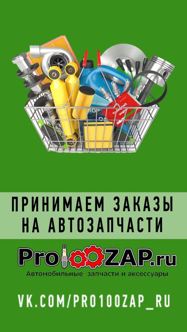 Афиша Сергиев Посад Где заказать автозапчасти в Сергиевом Посаде