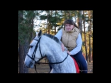 Видео клип про меня и лошадей