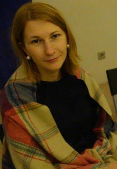 Ирина Кладова