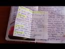 Обновления моего 6 личного дневника =