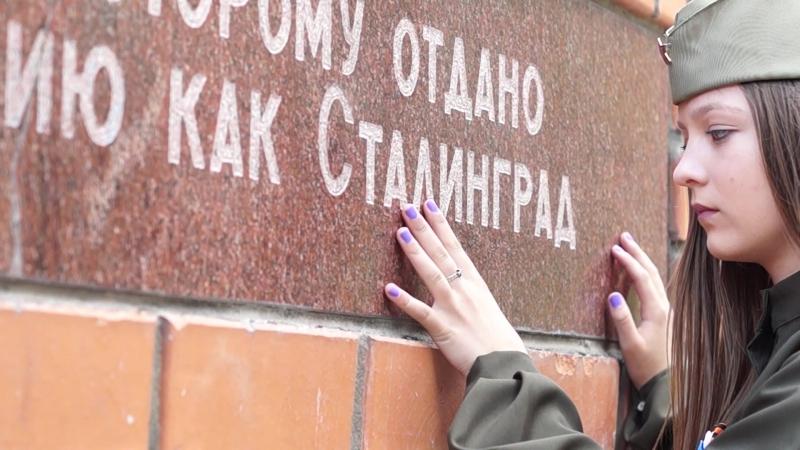 АНГЕЛ ВОЙНЫ. СТАЛИНГРАД.