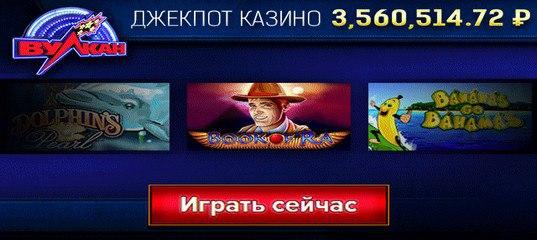 Powered by bbpress 2 1 игры онлайн бесплатно автоматы играть в игровые автоматы бесплатно обезьянки