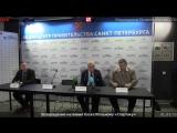 Возвращение названия баскетбольному «Спартаку». Прямая трансляция пресс-конференции
