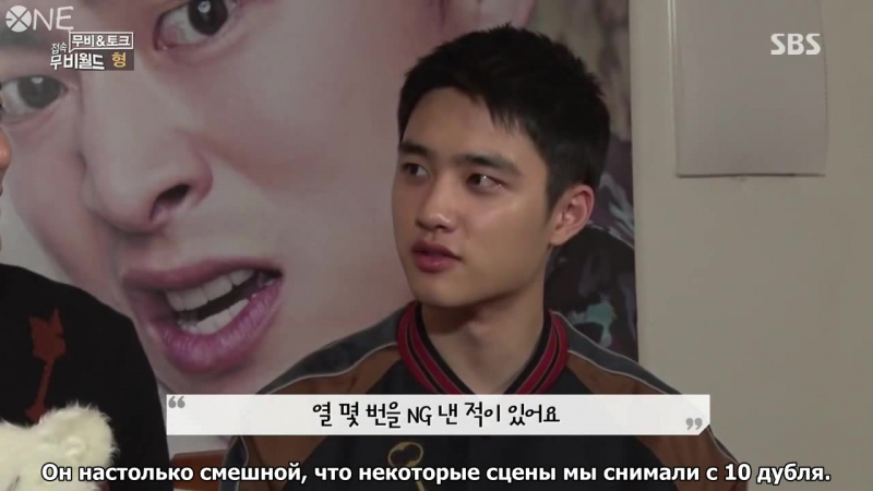 161029 EXO D O Do Kyungsoo and Jo Jungsuk Movie World Interview