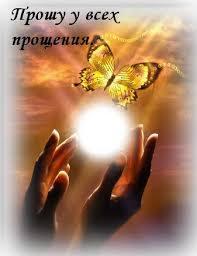 фото из альбома Евгении Кондратьевой №9