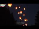 В Луганске в небо запустили горящие фонарики в память о погибших детях Донбасса.
