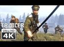 Verdun Tannenberg Official Reveal Trailer 4K