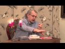 Григорий Кваша. Григорий Кваша. 16/04/2106 Жостово. Часть 1.