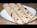 Тонкий ЛАВАШ В ДОМАШНИХ УСЛОВИЯХ ○ Только 3 ингредиента | Homemade Pita Bread Recipe