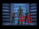 ОБРАТНО В ХРАМ - Guardians of the Galaxy: The Telltale Series (Стражи Галактики). 6