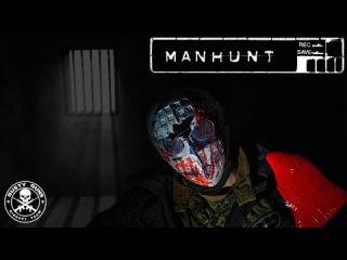 HUNGER GAMES Голодные игры: Manhunt часть 2