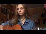 The Retuses- Кассиопея ( cover by Julia Meder)