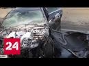 Расследование аварии на МКАД приняло неожиданный поворот. Виновен пострадавший