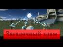 Star wars: KOTOR. Загадочный храм; 26