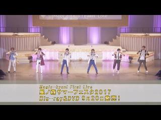 【マジきゅんっ!ルネッサンス】「Magic-kyun!1st Live星ノ森サマーフェスタ2017」PV【Ar