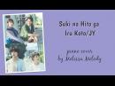JY Sukina Hito ga Iru Koto OST [PIANO slow version by Melissa Melody]