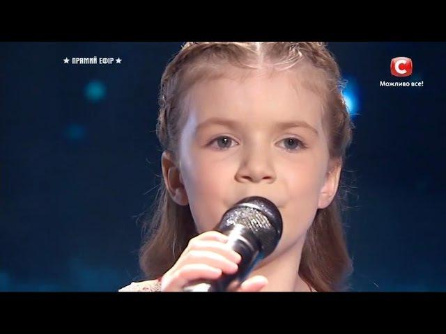 Вероника Морская(6 лет) - Боже, Україну збережи