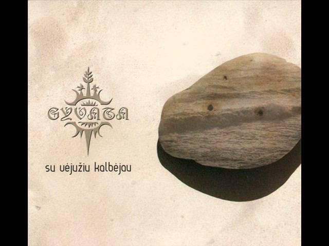 Gyvata - Su Vėjužiu Kalbėjau(album)