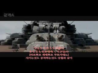 일본군가 메들리[japanese warsong medley] - 일본군가 한글자막