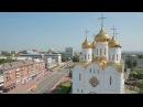 Православные святыни Брянской земли