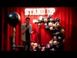 Stand Up - Бабка, Проститутка, Ванная