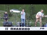Postcard 17 лет (Чайф cover)