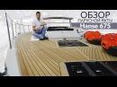 Обзор премьеры 2017 Hanse 675 (Хансе 675) на Dusseldorf Boat Show.