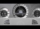 Система COLLISION PREVENTION W218 CLS-Class Mercedes-Benz