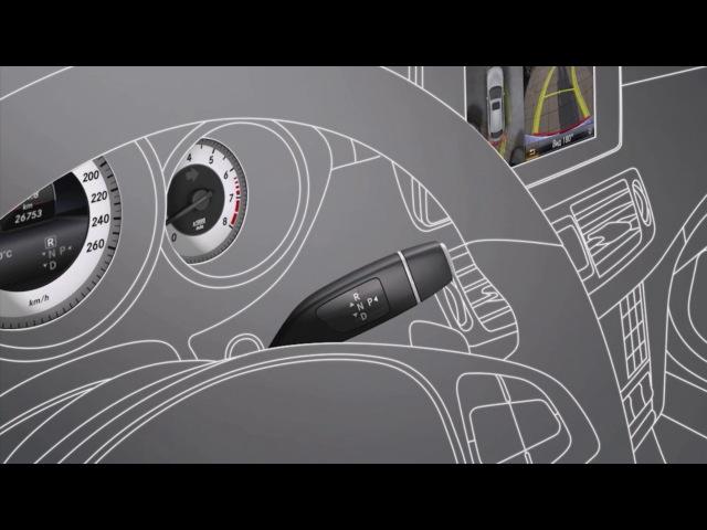 Парковочный пакет с видеокамерой 360 W218 CLS-Class Mercedes-Benz