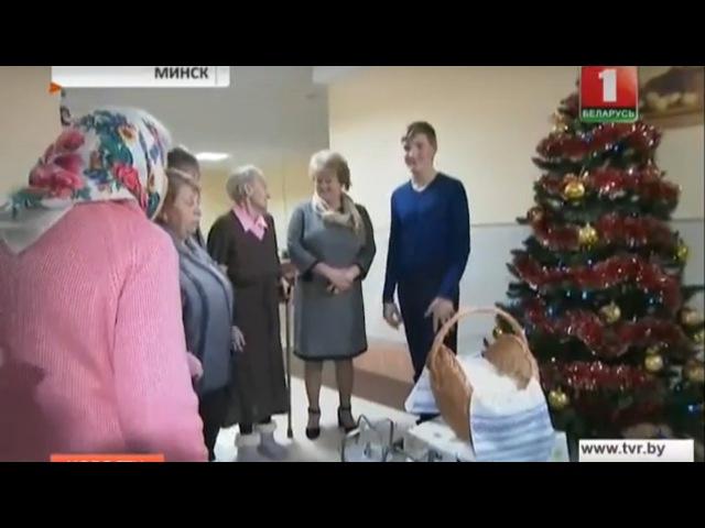 Ученики Острошицко Городокской средней школы привезли новогодние подарки в мин