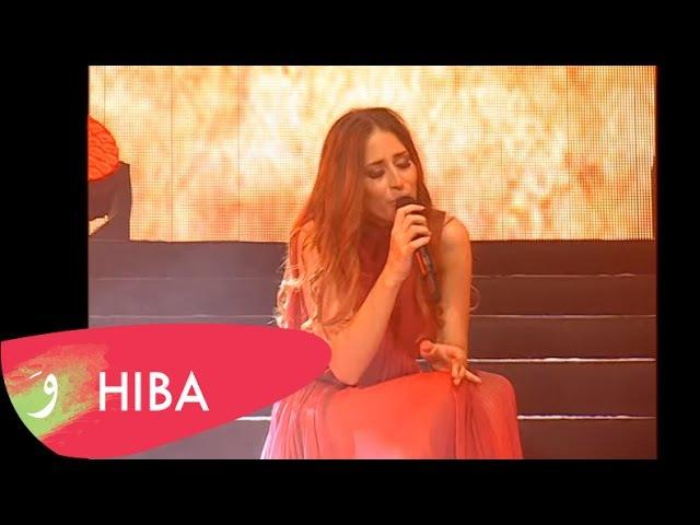 Hiba Tawaji – Mourir sur scène by Dalida (Live at Byblos 2015)