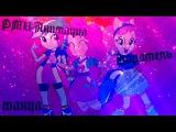 PMV Анимация - Карамель танца 2