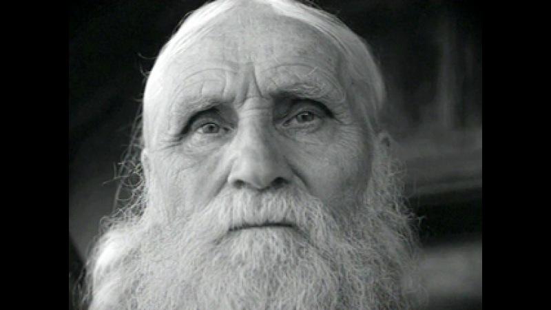 Старцы. Отец Николай Гурьянов