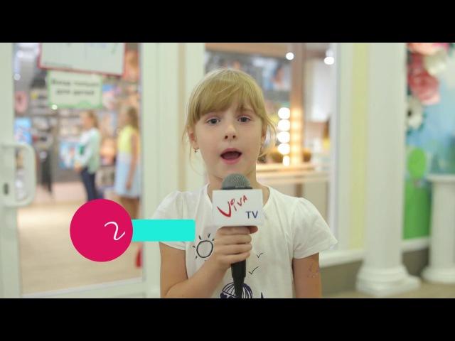 Аверченкова Валерия(2 кастинг Viva tv в городе профессий)