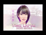 Time Lapse Vector X Vexel 2016 (Hori Miona Nogizaka46)
