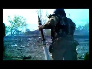Боев батальона Донбасс обстреливает попочленцев из СПГ (АТО, ВСУ, ЗСУ, НГУ)