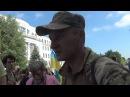 доброволец подразделения Сармат Днепр 1, ВСУ, ЗСУ, АТО