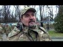 Интервью командира подразделения Сармат АТО, ВСУ, ЗСУ, ДНЕПР-1, добровольцы