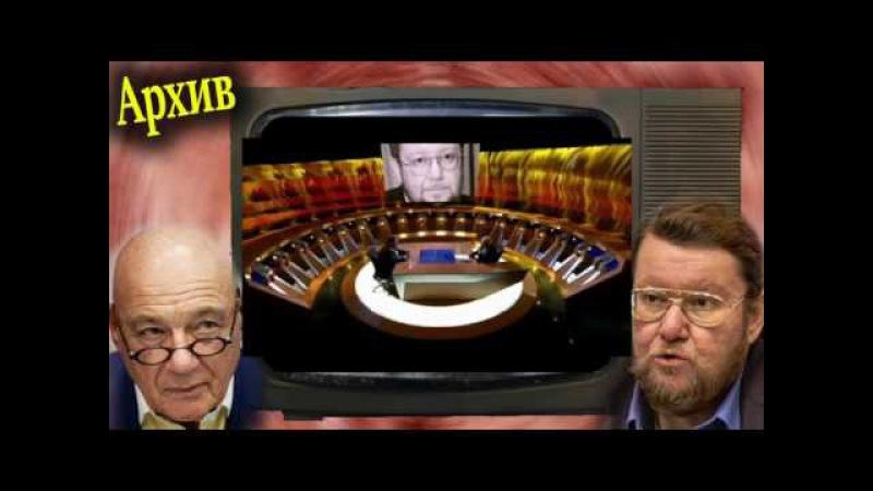 Сатановский vs Познер Интервью с гостем Острые вопросы