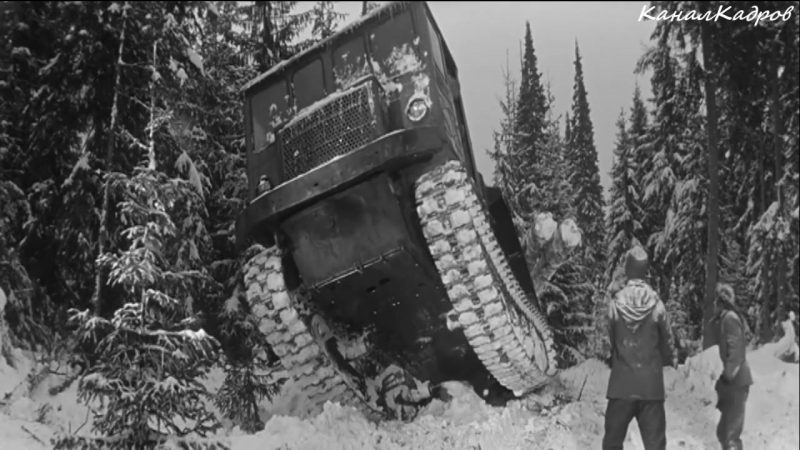 """ТДТ-60 из к⁄ф """"Девчата"""" (1961)."""