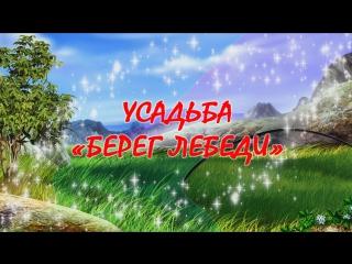 ОБЗОР ТУРИСТИЧЕСКИХ БАЗ АЛТАЯ! Программа