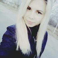 Анна Латышева